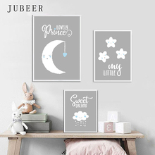 JUBBER Stars and Sleeping Moon Nursery Poster and Prints Wall Art Canvas Painting Decorative Picture Baby Boy Posters Decoration