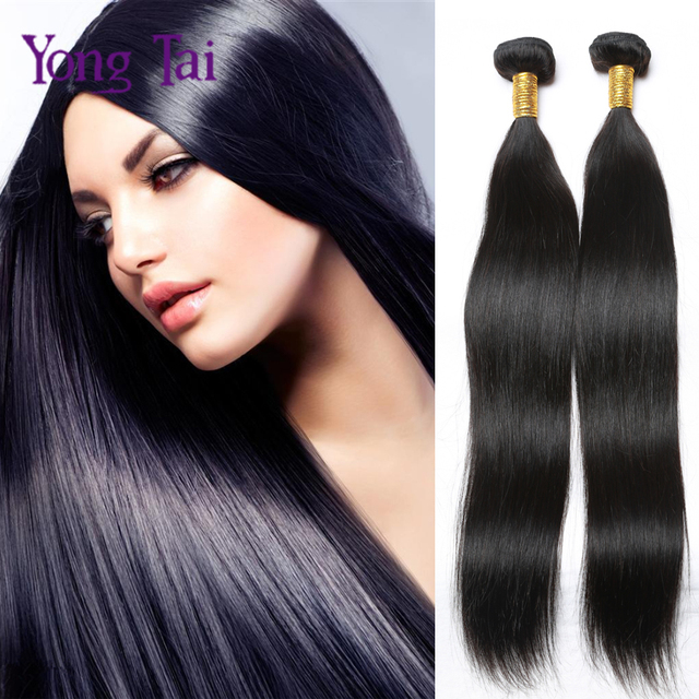 7a Remy Hair Brazilian Straight Weave With Weft Top Long Lasting
