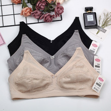 Yenlice fashion women bra Ultra-thin lace comfortable Wireless bralette underwear for 36 38 40 42 44plus-size sexy