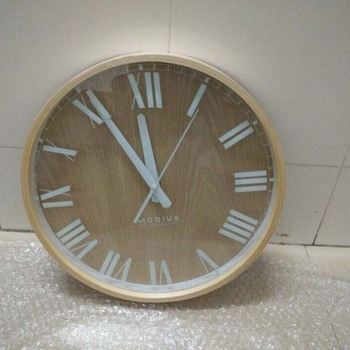England Style Birch Wood Wall Clock