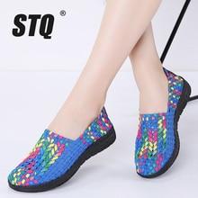 STQ 2020 Autumn Women Woven Flats Shoes Ballerina Ballet Flats Ladies Slip On Loafers Female Footwear Flat Sneakers Shoes 956