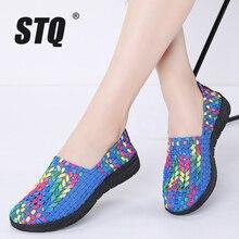 Sapatilhas femininas de bailarina, sapatos baixos de tecido stq 2020, slip on, tênis baixos para mulheres, outono 956