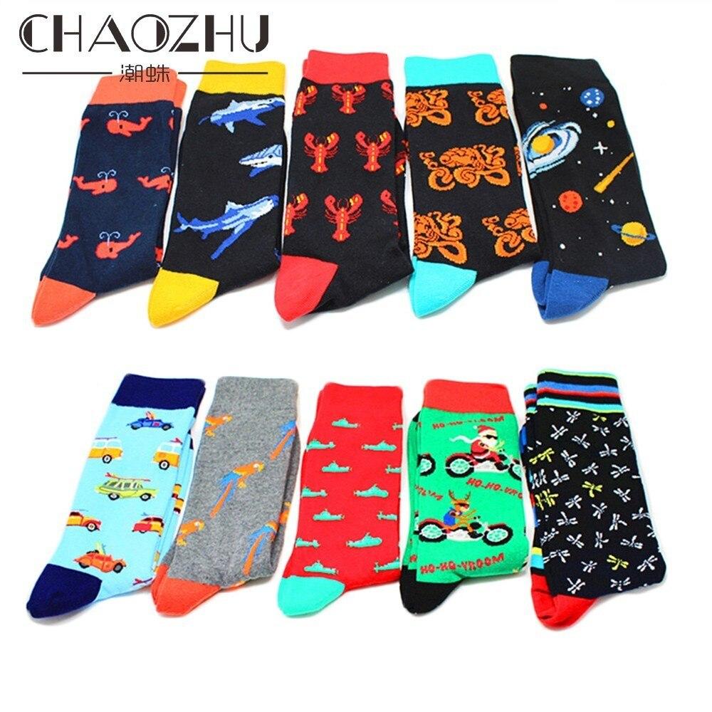 CHAOZHU Men's Winter Autumn Socks Funny Cartoon Icons Fish/fox/rose Colorful Creative Multi Patterns Fashion Long Socks Men