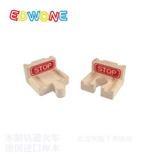 Beech Wood Thomas Train Circular Track Railway Vehicle Accessories Toys- 2PCS End Buffer For Wooden Railway
