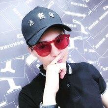 Men's Retro Oval Fashion Sunglasses
