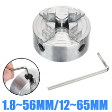 все цены на Z011A Aluminum Metal Lathe Chuck 4-Jaw Chuck Clamp Accessory for Mini Metal Lathe Portable Drill Chuck онлайн
