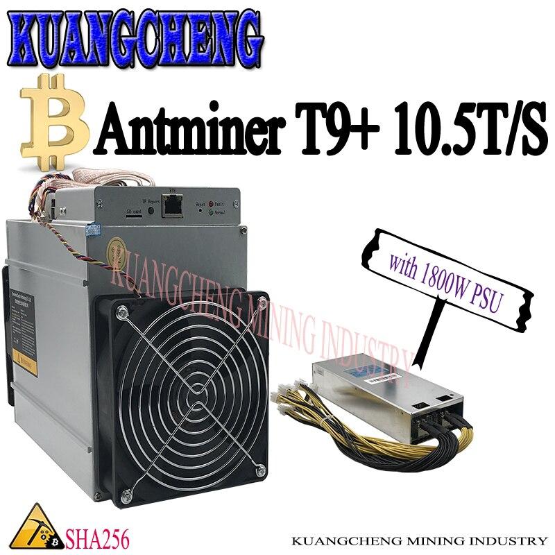 Apenas 80-90% novo 16nm T9 + 10.5T mineiro AntMiner Bitcoin BTC máquina de Mineração a partir de bitmain T9 plus 10.5Th/s