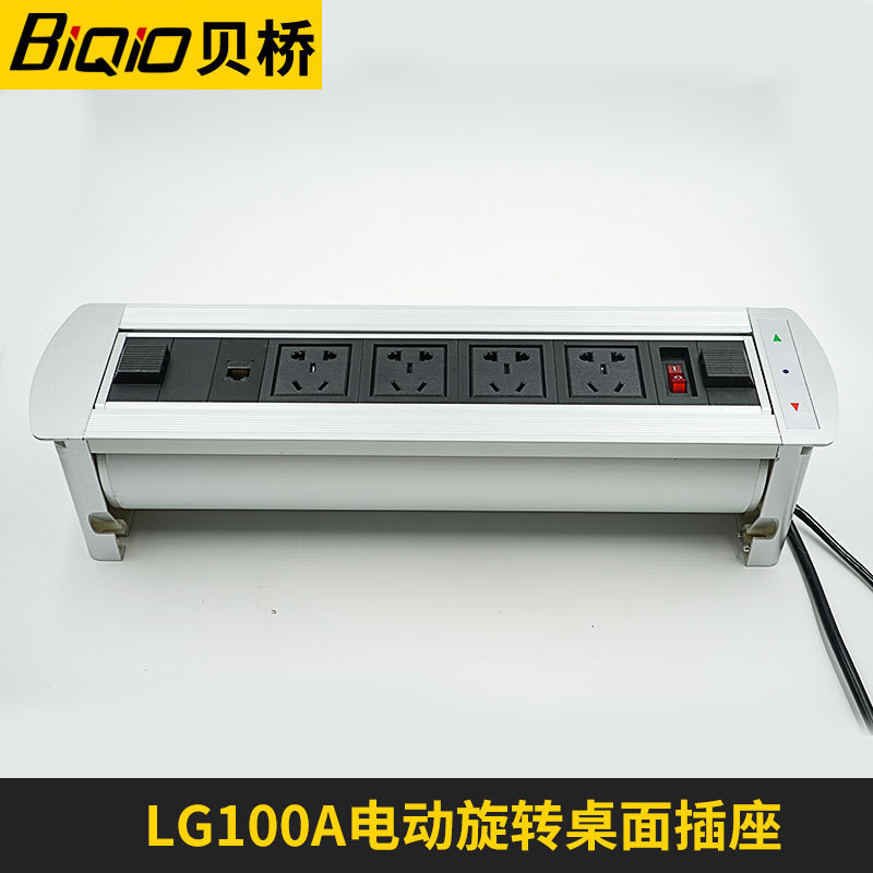 LG110 electric desktop socket Flip type multi-function socket Conference table socket Factory lg110 electric desktop socket flip type multi function socket conference table socket factory