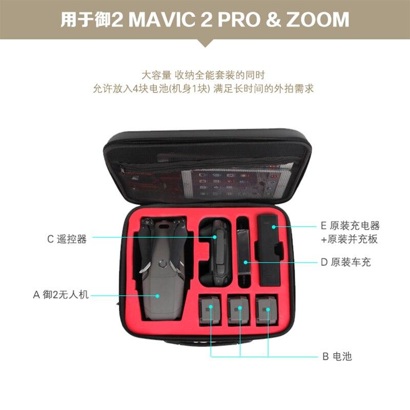 Drone тела пульт дистанционного управления модные чехол для DJI Mavic 2/Mavic Pro/Mavic Air/Spark аксессуары (может хранить 3 батареи) - 4