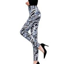 Женские Леггинсы пуш ап ysdnchi штаны с высокой талией и принтом