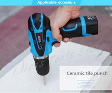 Envío gratis 16.8 V taladro eléctrico destornillador inalámbrico recargable Parafusadeira Furadeira destornillador eléctrico herramientas