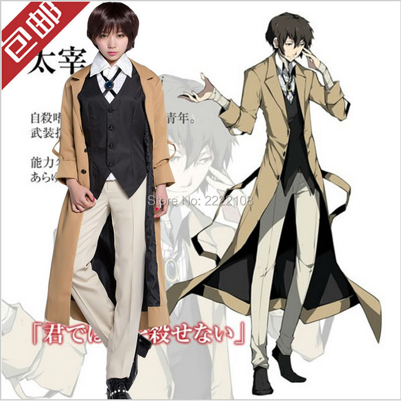 Osamu Dazai Cosplay Anime Bungo Stray Dogs Dazai Osamu Cosplay Costume Full Set Coat+Shirt+Vest+Tie+Pants+Belt. Free Shipping