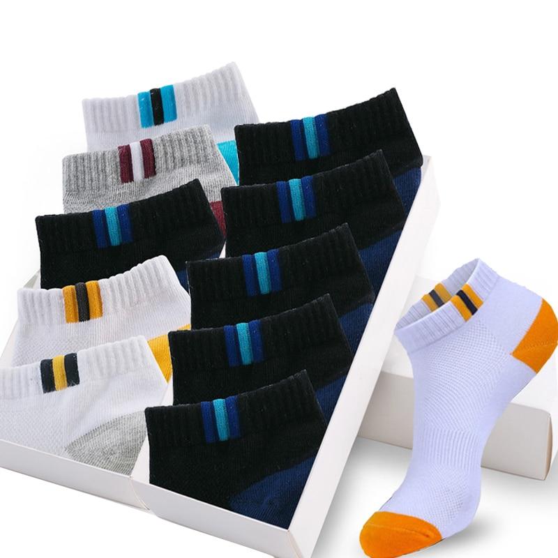 10pairs SInvisible Boat Men Cotton Socks Summer Mesh Breathable Sock Classic Short Socks Thin Calcetines Hombre Man Dress Sokken