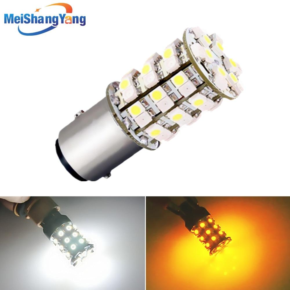 1157 BAY15D Switchback 60 SMD Бяла кехлибарена LED крушка p21 / 5w led крушки за автомобил задни светлини Автомобилна светлина източник за паркиране 12V
