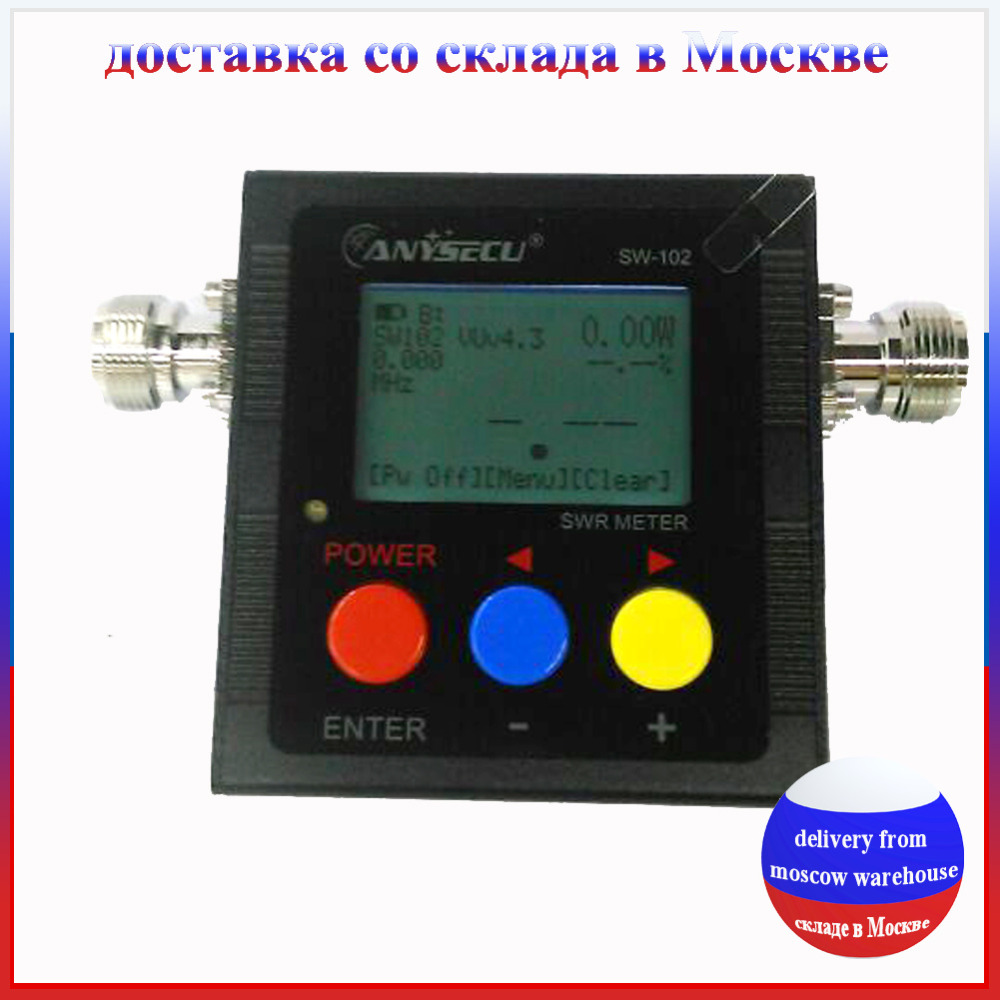 Shipping from Moscow ANYSECU SW 102 125 520 Mhz Digital VHF UHF Power SWR Meter SW102