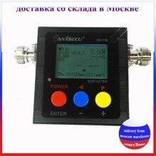 Libre de Moscú! ANYSECU SW-102 125-520 Mhz Digital VHF/UHF Potencia y SWR Meter SW102 Para windows portable radio UV-82 UV82