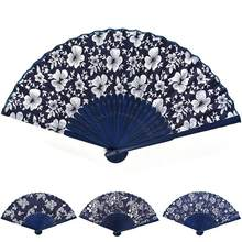 Cool Summer Classical Flower Design Chinese Style With Dyed Blue Bamboo Frame Wedding Party Fan Hand Held Fan(China)