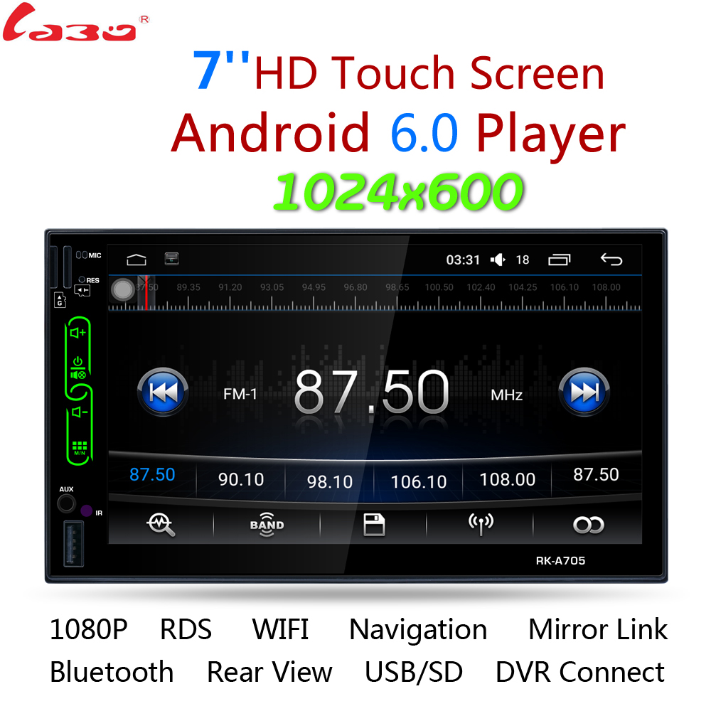7HD Car Multimedia Player For Universal Quad Core Android 6.0 1024*600 HD Full Touch Screen Double 2 Din Car Radio Head Unit