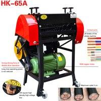 220V HK-65A Abisolieren Maschine Strippen Maschine Automatische Draht Stripping Abfall Kabel Abisolieren Maschine 1PC
