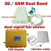 Lcd ثنائي الموجات 3 جرام W-CDMA 2100 ميجا هرتز الهاتف الخليوي gsm 900 ميجا هرتز إشارة معززة gsm 900 2100 إشارة الهاتف المحمول مكرر معززة amplifier