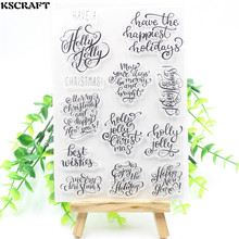 KSCRAFT Christmas Transparent Clear Silicone Stamp/Seal for DIY scrapbooking/photo album Decorative clear stamp sheets