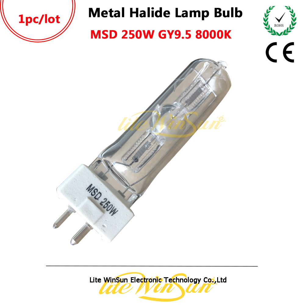 medium resolution of litewinsune freeship msd 250w 8000k gy9 5 replacement metal halide lamp bulb hsd 250w 80 in stage lighting effect from lights lighting on aliexpress com