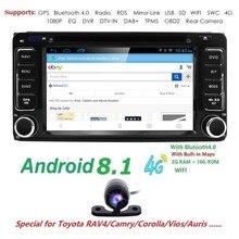 Dvd-плеер автомобиля для пластиковая пилочка для ногтей RAV4 4runner Hilux Tundra Celica Auris Радио 2 Din в тире gps система спутниковой навигации Android8.1