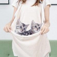 @HE Pet Carrier Hug Cat Apron Coral Fleece Anti-adhesive Kangaroo Pocket Warm Bag Hands-free Cute Home Service