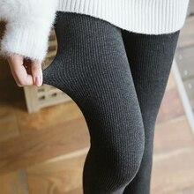 2018 New Korean High Stretch Cotton Vertical Striped Pencil Pants Black Slim Legging Pants Skinny Leggings Trousers Women D171