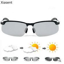 Xiasent Men's sunglasses for day and night driving glasses driver's glasses discolored glasses polarizing sunglasses UV400 цена