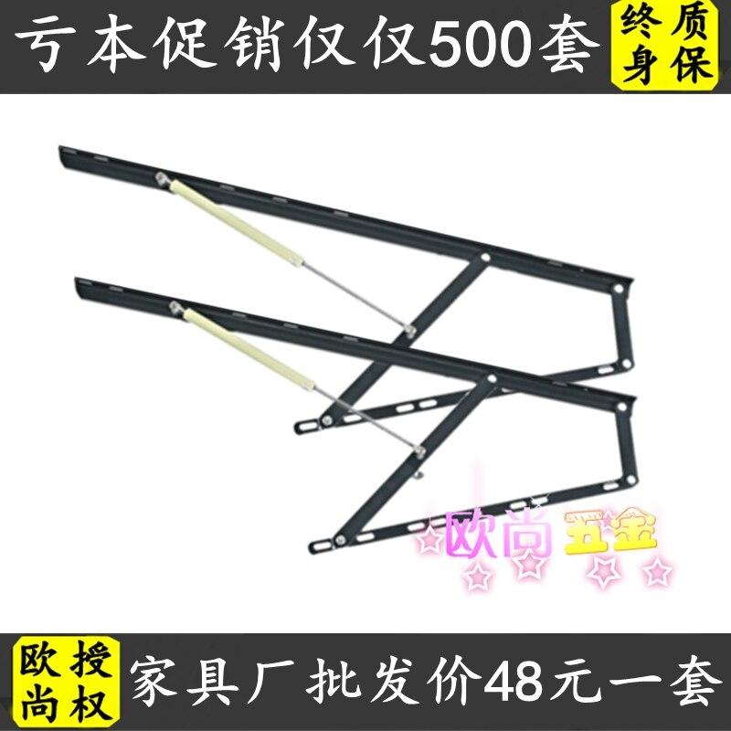 Tatami bettrahmen unterstützung hydraulische rod high bett box mit ...