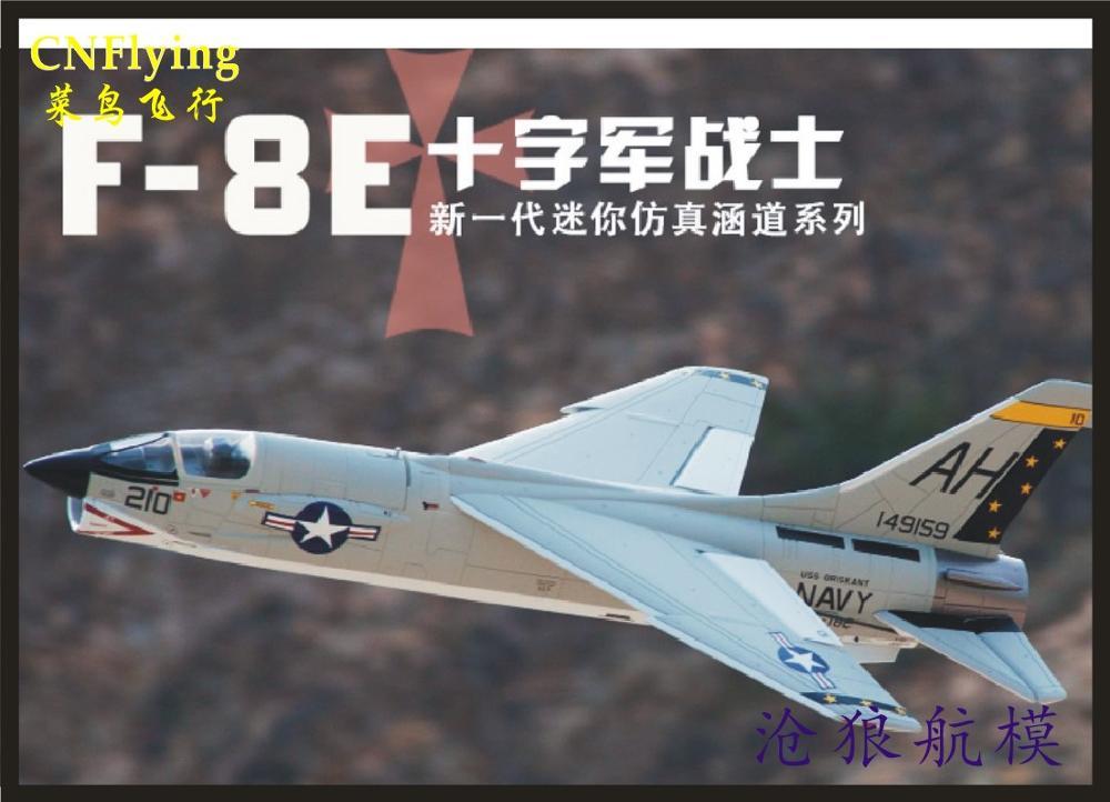 Oeb RC avion RC avion RC modèle passe temps jouet nouveau 64 MM 64 EDF FREEWING F 8E f8e CRUSADER JET avion PNP SET ou PNP + train d'atterrissage-in Avions télécommandés from Jeux et loisirs    1