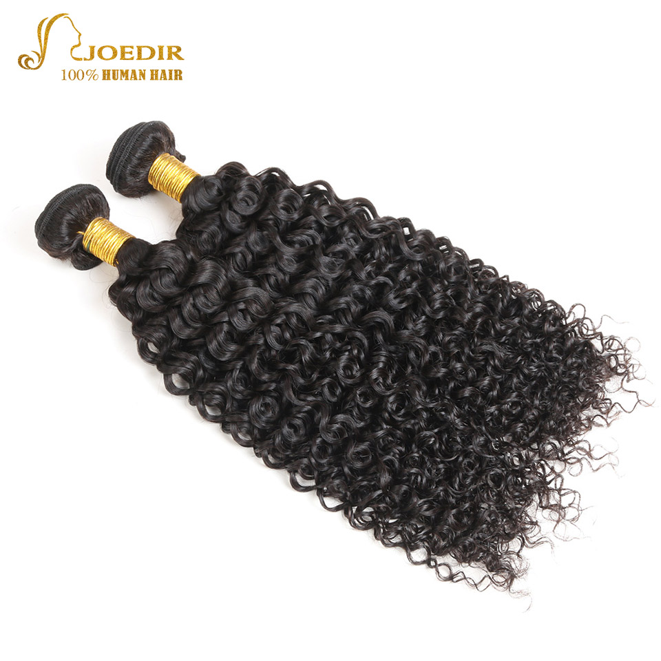 Joedir Peruvian Curly Hair Bundles Kinky Curly Human Hair Bundles 2 pcs Hair Wavy Bundles Natural Black 10-26 inches Hair Weave
