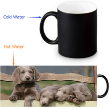 Weimaraner cool photo morphing coffee mugs transforming morph mug heat changing color cup ceramic Tea Cups