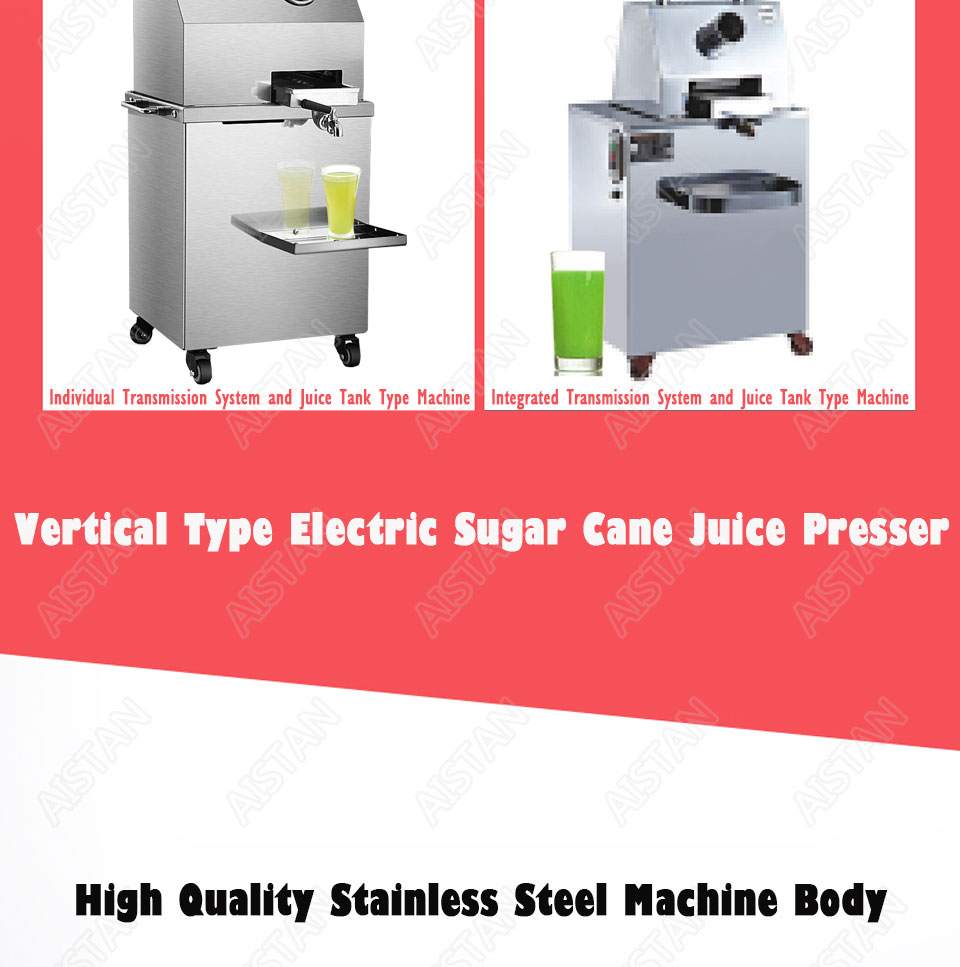 LFS17/LFS17T electric stainless steel commercial sugar cane juicer presser machine 5