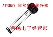 ATS657LSHTN-T Dente Da Engrenagem de velocidade e direção de Efeito Hall Sensor De allegro ATS657