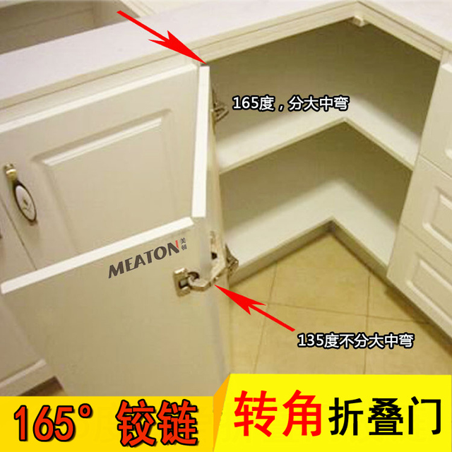 115 135 165 Degree Hinges Linkage Folding Two Door Corner Special Large Angle Kitchen Furniture