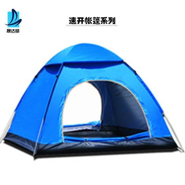 2 Seconds Open Tent Single 3-4 People Outdoor Travel Windbreak Rain Proof Mosquito Free No Discount  sc 1 st  AliExpress & 2 Seconds Open Tent Single 3 4 People Outdoor Travel Windbreak Rain ...