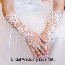 Белые длинные кружевные женские свадебные перчатки без пальцев с кристаллами, стразы, перчатки для свадебного платья, аксессуары guanti da sposa