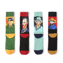 himiya ko van gogh oil painting cool happy funny men women crew socks combed cotton patterned novelty crazy unisex socks 1pair