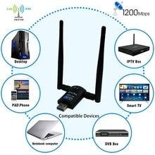 1200 Мбит/с Беспроводной сетевая карта с интерфейсом USB USB3.0 Dual Band 2,4G и 5,8G Wi-Fi приемник & Беспроводной адаптер для ПК с двойной антенной
