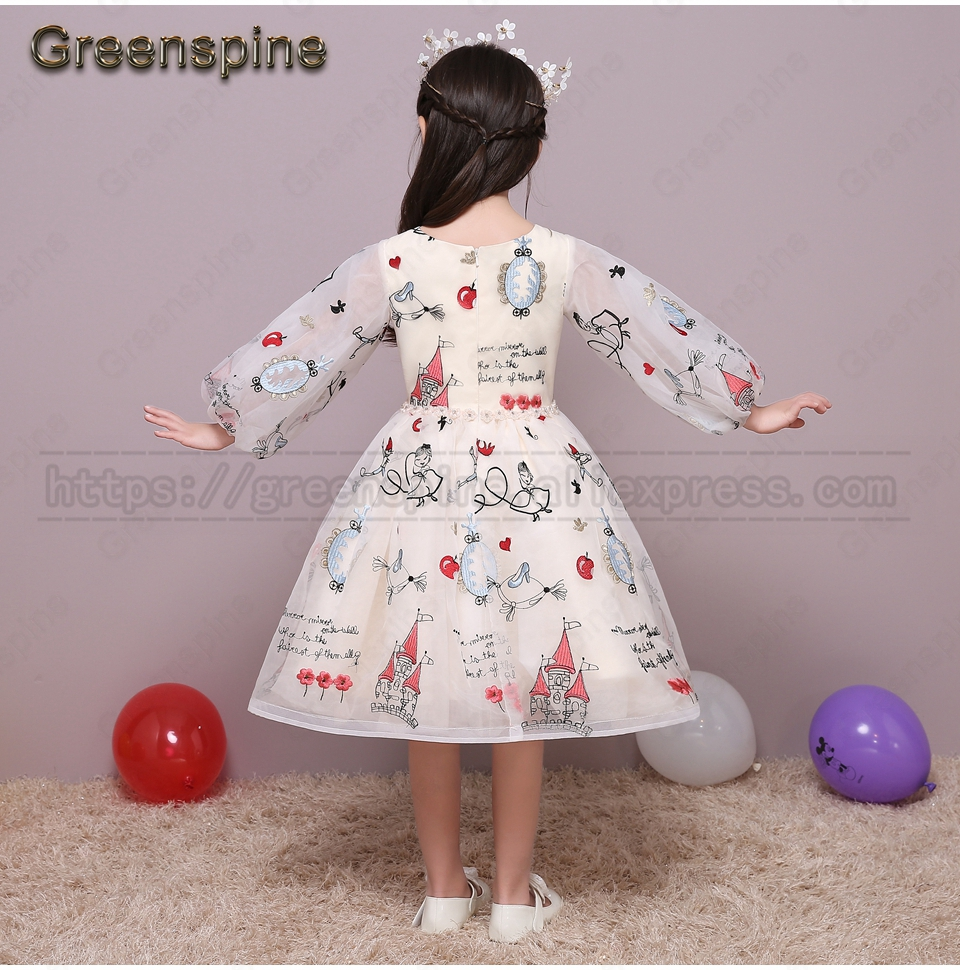 Is girl xpress clothing for women or children?
