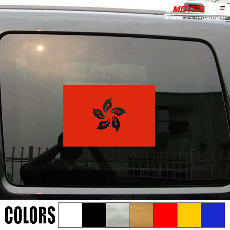 Flag of Hong Kong Chinese China Decal Sticker Car Vinyl pick size color no bkgrd