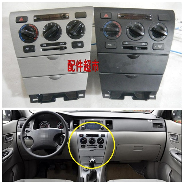Geely FC,Vision,SC7,SL,Car conditioning manual controller
