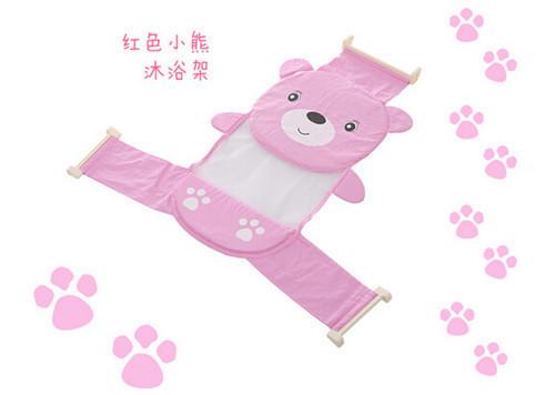 Adjustable Baby Bathtub Support – Bear
