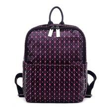 Женские BAOBAO рюкзак женский модная одежда для девочек Ежедневно Рюкзак Пакет Геометрия пайетки складные сумки BAOBAO