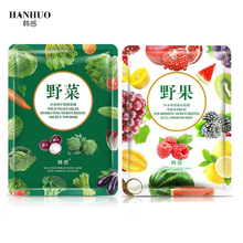 HanHuo Magic Hydrate Wild Fruit/Vegetables Facial Mask Nourishing Moisturizing Face Mask Mild Nourish Hydrating 1PCS