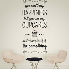 Vintage Typographic Words Motivation Phrase Vinyl Wall Sticker Quote Decal Cup Cakes Removable Mural Cake Shop Decor 3162