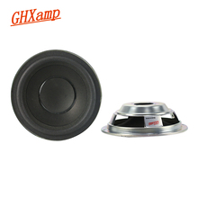 GHXAMP 2PCS 6.5 inch Paper Cone Passive Radiator Speaker Bass Vibration For Auxiliary Woofer Subwoofer Speaker DIY 1pcs hi fi series paper woofer loudspeaker dl 511 5 inch bass speaker 130w 6 ohm for amplifier