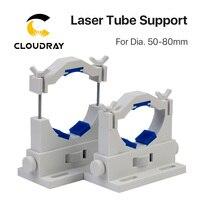 Rura laserowa Co2 wspornik do uchwytu mocowanie elastyczne tworzywo sztuczne 50 80mm do 50 180W maszyna do laserowego cięcia i grawerowania Model A w Części do maszyn do obróbki drewna od Narzędzia na